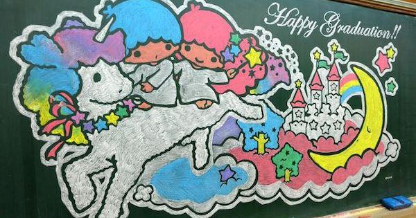 tác phẩm nghệ thuật bảng đen của thầy giáo